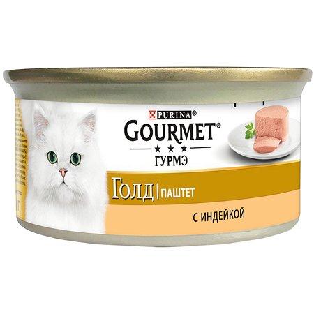 Корм для кошек Gourmet Gold паштет с индейкой консервированный 85г