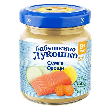 Пюре Бабушкино лукошко семга-овощи для детей с 8 месяцев 100 г