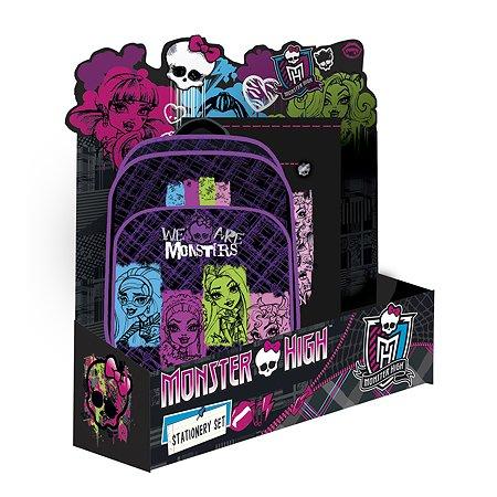 Рюкзак с наполнением Barbie Monster High (фиолетовый)