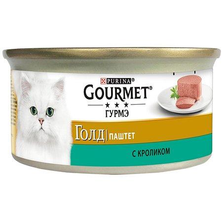 Корм влажный для кошек Gourmet Gold 85г паштет с кроликом консервированный