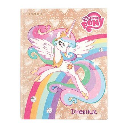 Дневник школьный Proff Мой маленький пони