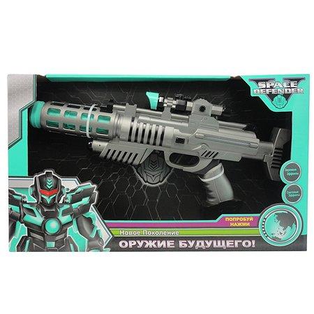 Космический пистолет Space Defender 40 см (музыка,свет)