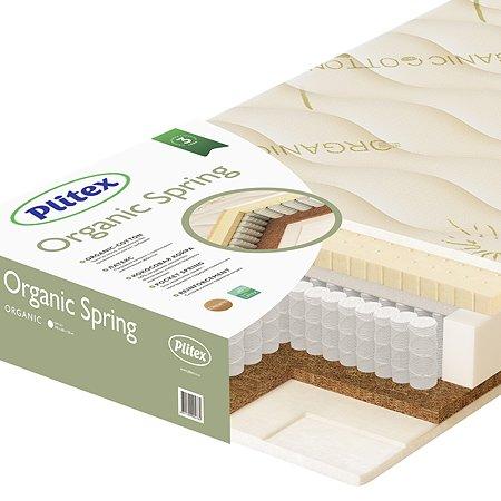 Матрас Plitex Organic Spring 1190х600