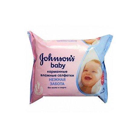 Cалфетки влажные Johnson's Нежная забота 25шт