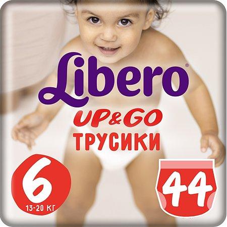 Подгузники-трусики Libero Libero Up and Go 6 13-20кг 44шт