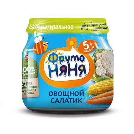 Пюре ФрутоНяня овощной салатик 80 г с 5 месяцев