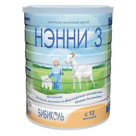 Молочный напиток Бибиколь 3 на основе козьего молока 800 г с 12 мес