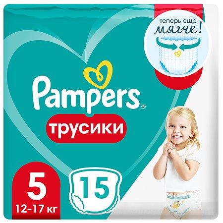 Подгузники-трусики Pampers Pants 5 12-17кг 15шт