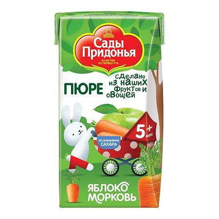 Пюре Сады Придонья яблоко-морковь 125г с 5мес