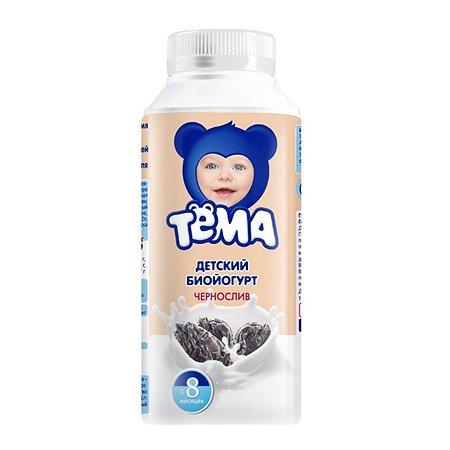Биойогурт питьевой Тёма чернослив (с витаминами) 2.8% 210г