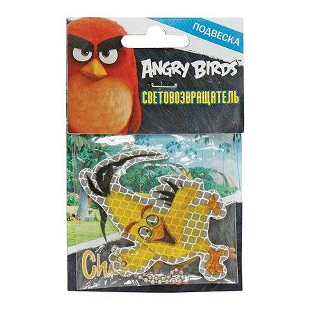 Пешеходный светоотражатель 1TOY Angry Birds  (желтый)