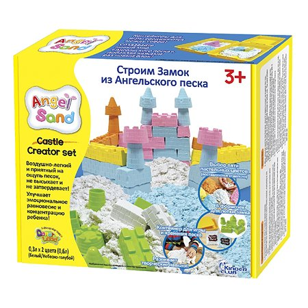 Песок Angel Sand Castle Creator Set