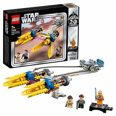 Конструктор LEGO Star Wars Гоночный под Энакина выпуск к 20-летнему юбилею 75258