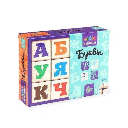 Кубики Десятое королевство Буквы 12шт 01552