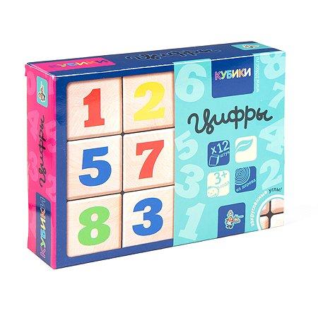 Кубики Десятое королевство Цифры 12шт 01551