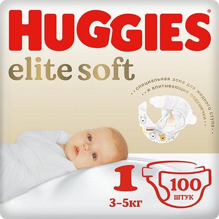 Подгузники Huggies Elite Soft для новорожденных 1 3-5кг 100шт