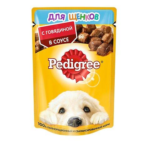 Корм для щенков Pedigree с говядиной пауч 85г