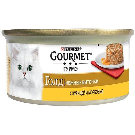 Корм для кошек Gourmet Gold Нежные биточки курица-морковь консервированный 85г