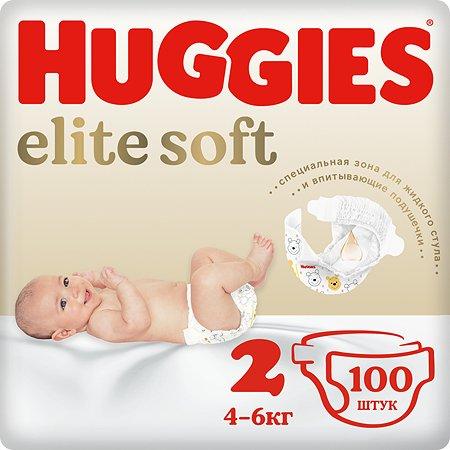 Подгузники Huggies Elite Soft для новорожденных 2 4-6кг 100шт