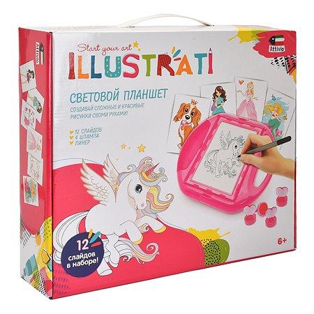 Проектор для рисования Attivio Розовый G6001-B