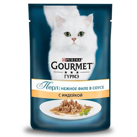 Корм влажный для кошек Gourmet Gold Perle 85г Мини-филе с индейкой пауч