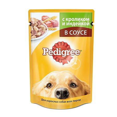 Корм для собак Pedigree с кроликом и индейкой пауч 100г