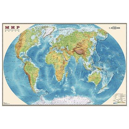 Физическая карта мира Ди Эм Би 1:35 млн (лам глянц)