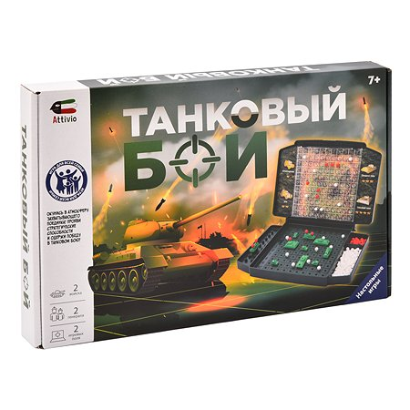 Игра настольная Attivio Танковый бой 02151
