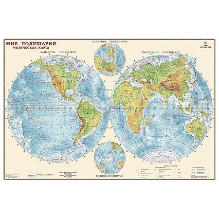 Физическая карта мира Ди Эм Би полушария 1:34 млн лам