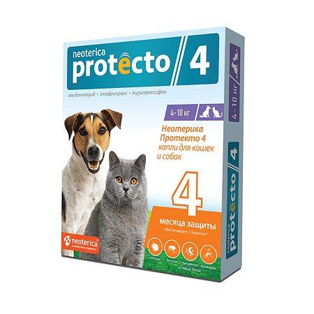 Капли на холку для кошек и собак Protecto 4 4-10кг от блох и клещей 1мл