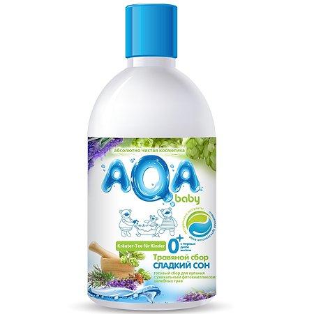 Травяной сбор AQA baby для купания (Сладкий сон) 300 мл