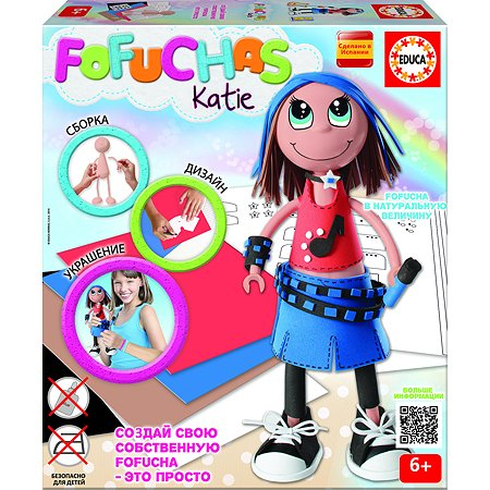 Кукла Educa Фофуча Кати набор для творчества