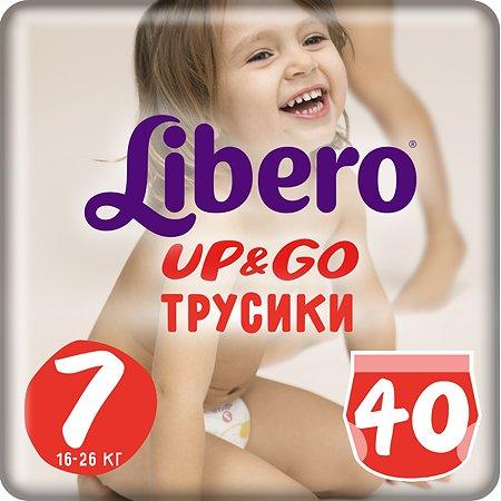 Подгузники-трусики Libero Up and Go 7 16-26кг 40шт