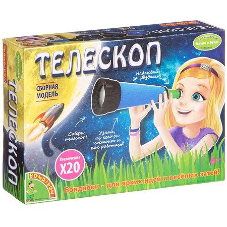 Французские опыты Bondibon Телескоп