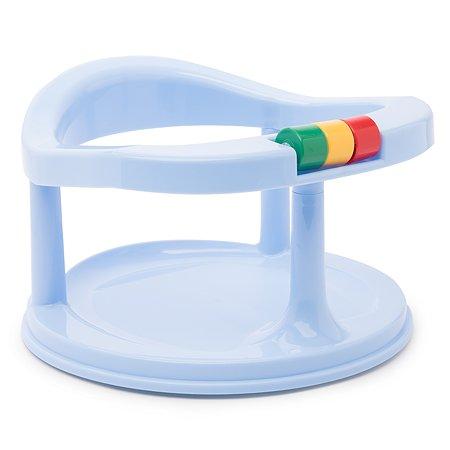 Сиденье детское Полимербыт для купания на присосах Голубое