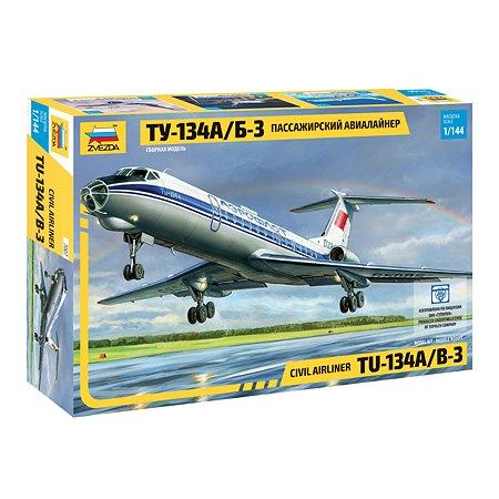 Модель для сборки Звезда Пассажирский авиалайнер Ту-134