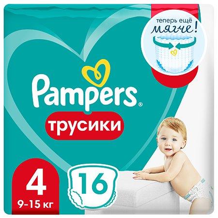 Подгузники-трусики Pampers Pants 4 9-15кг 16шт