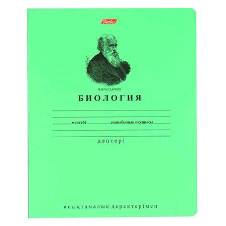 Тетрадь предметная Hatber 36л А5 клетка на казахском языке на скобе серия Зелёная Биология