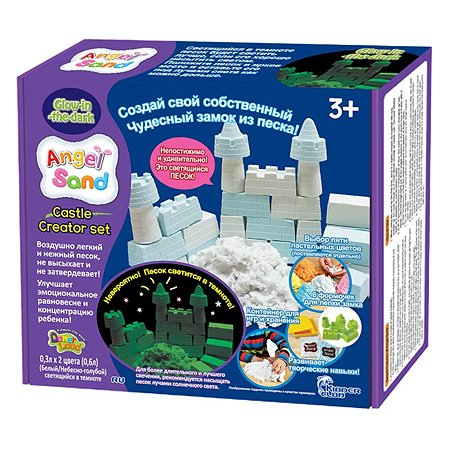 Песок Angel Sand Castle Creator Set GLOW