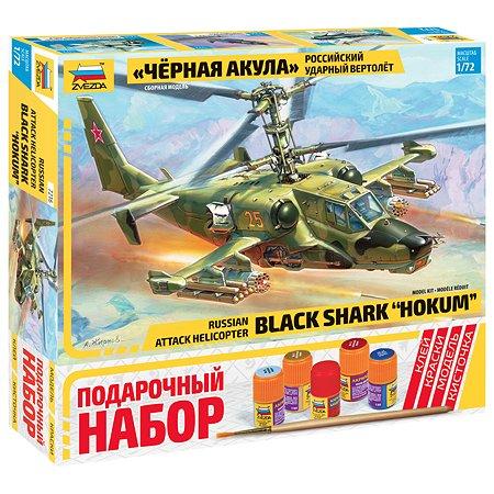 Подарочный набор Звезда Вертолет КА-50