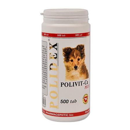 Витамины для собак Polidex Поливит-Кальций плюс 500таблеток