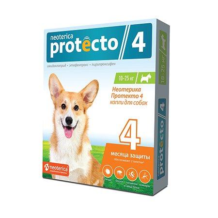 Капли на холку для собак Protecto 4 10-25кг от блох и клещей 2.5мл