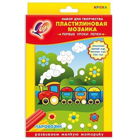 Набор Луч Паровозик Пластилиновая мозайка 28С 1650-08