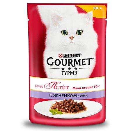 Корм влажный для кошек Gourmet Gold Mon Petit 50г с ягненком пауч