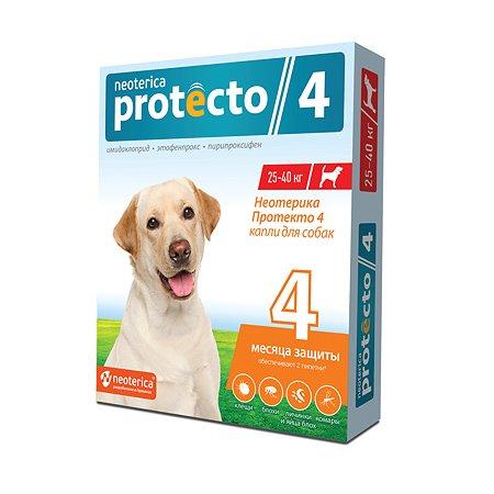 Капли на холку для собак Protecto 4 25-40кг от блох и клещей 4мл