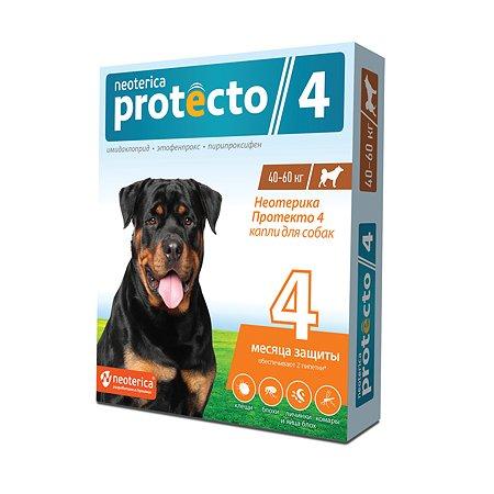 Капли на холку для собак Protecto 4 40-60кг от блох и клещей 6мл