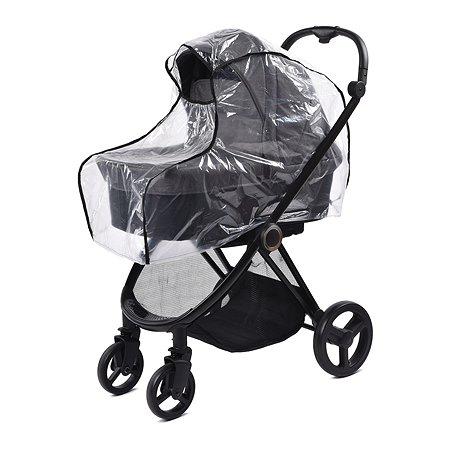 Дождевик для коляски-люльки Babyton 2229ДК20-1П