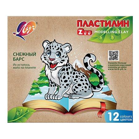 Пластилин Луч Zoo 12цветов*15г 29С 1722-08