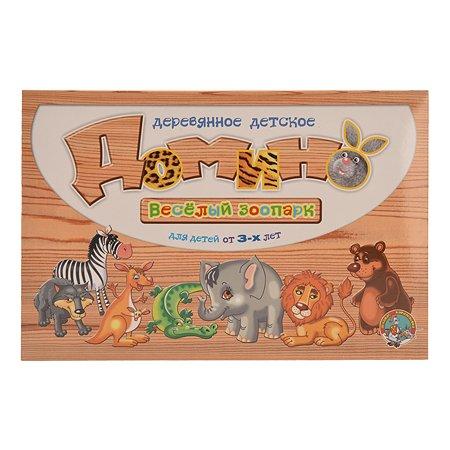 Домино Десятое королевство Веселый зоопарк