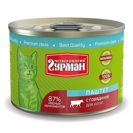 Корм влажный для котят Четвероногий Гурман 190г паштет с говядиной